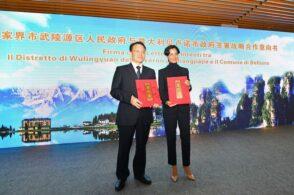Belluno-Dolomiti-Cina: il filo Unesco per un gemellaggio di promozione